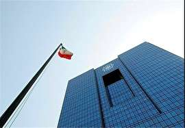 بانک مرکزی بخشنامه واردات تجهیزات پزشکی را ابلاغ کرد