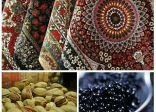 آمریکا مجوز واردات فرش، پسته و خاویار از ایران را لغو کرد