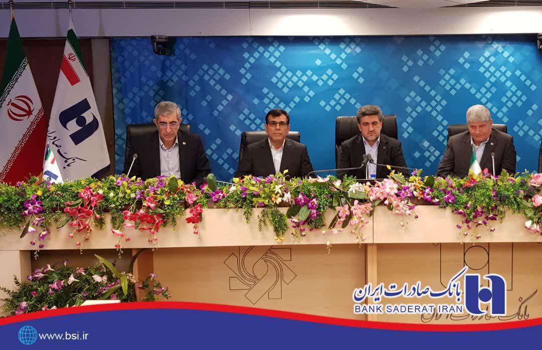افزایش وصول مطالبات در برنامه بانک صادرات