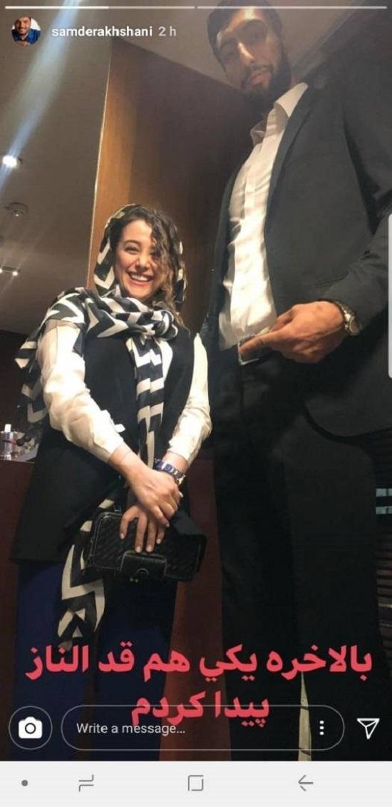 شوخی سام درخشانی با قدِ الناز حبیبی (عکس)