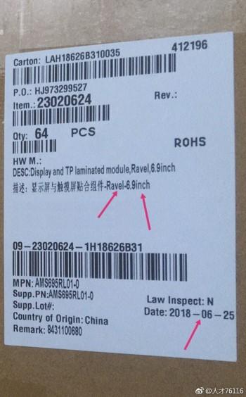 آنر نوت 10 دارای نمایشگر 6.9 اینچی با فناوری AMOLED