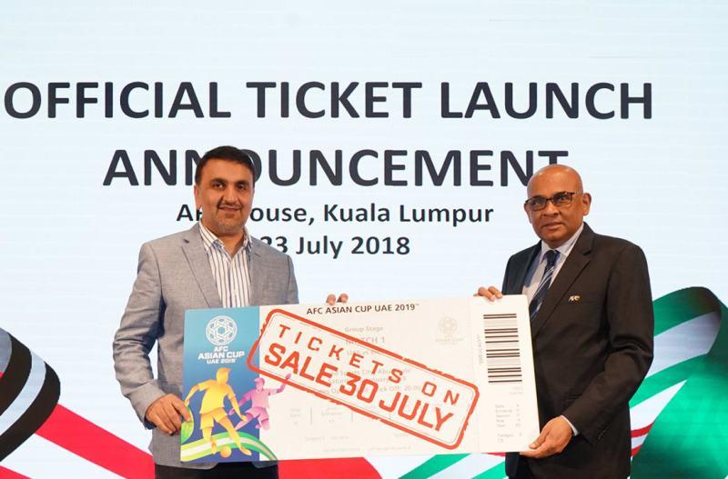 رونمایی بلیت جام ملت های آسیا (+عکس)