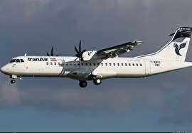 5 فروند ATR جدید فردا به ایران میرسند