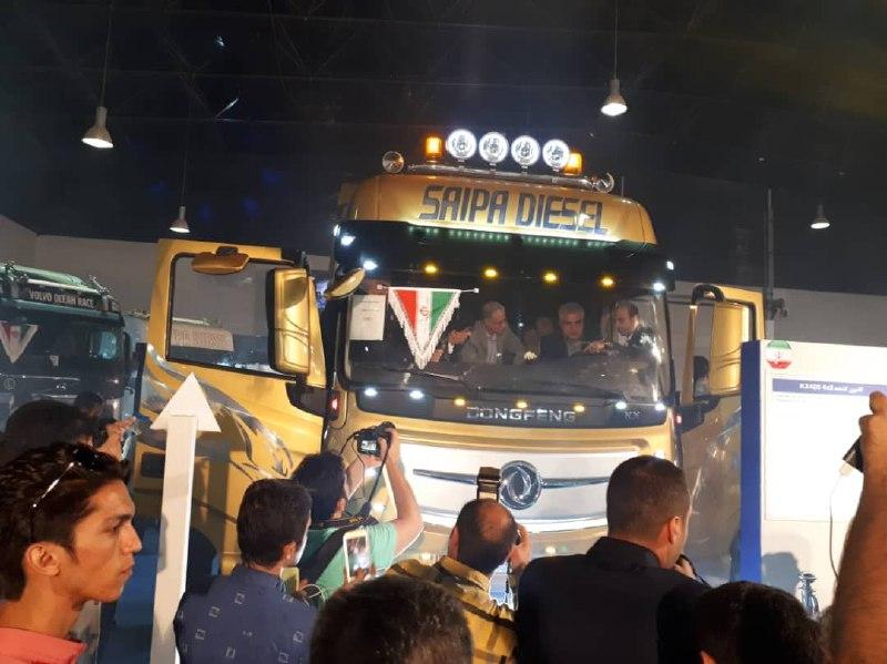 رونمایی از نسل جدید کامیون دانگ فنگ در نمایشگاه مشهد/ تولید انبوه کشنده KX از نیمه دوم سال 97 آغاز مي شود (+عکس)