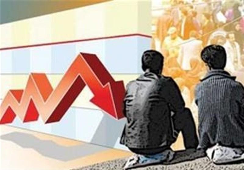 مرکز آمار نرخ بیکاری کشور را اعلام کرد