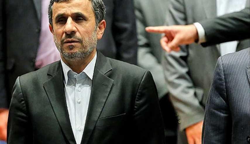 آقای احمدی نژاد! خودت متهم ردیف اولی