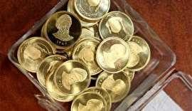 آغاز واگذاری 2 میلیون و 600 هزار سکه پیشفروش شده