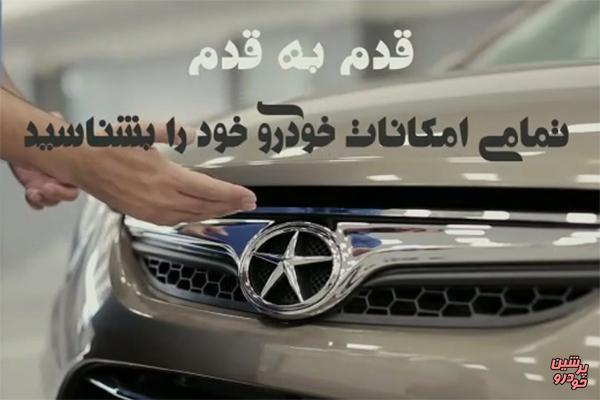 طرح «چهارشنبه های آموزشی» در کرمان موتور آغاز شد