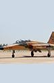 رونمایی از اولین جنگنده ایرانی