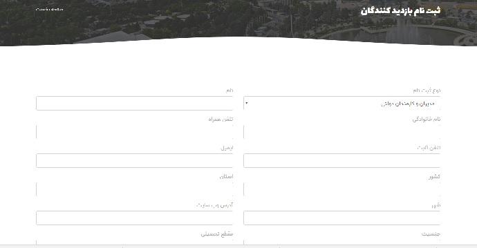 بازدید رایگان از نمایشگاه الکامپ با ثبت نام آنلاین