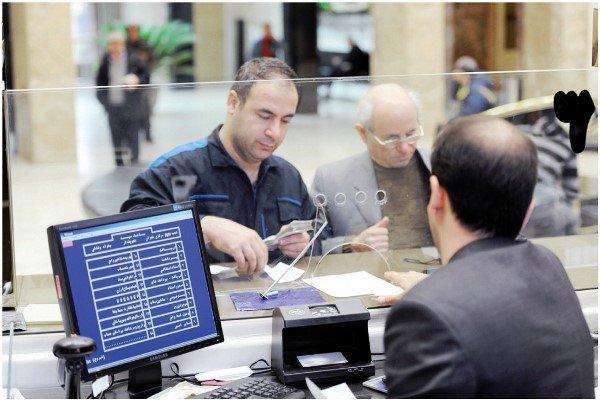 بازگشت ساعت کار بانک ها به روال عادی