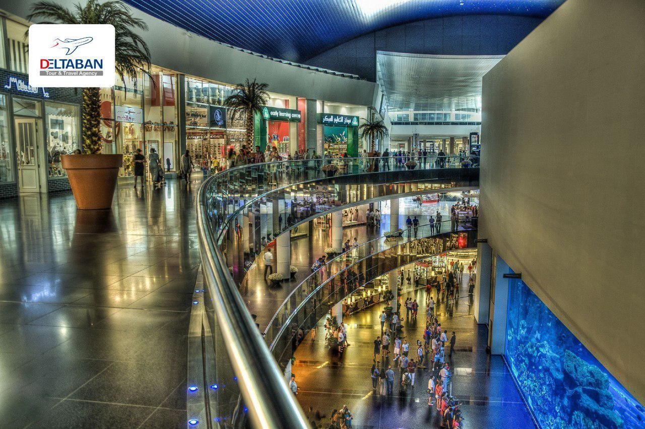 لیست بهترین مراکز خرید دنیا که هوش از سر آدم می برند!