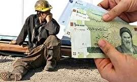 خط فقر در تهران به 5 میلیون تومان رسید