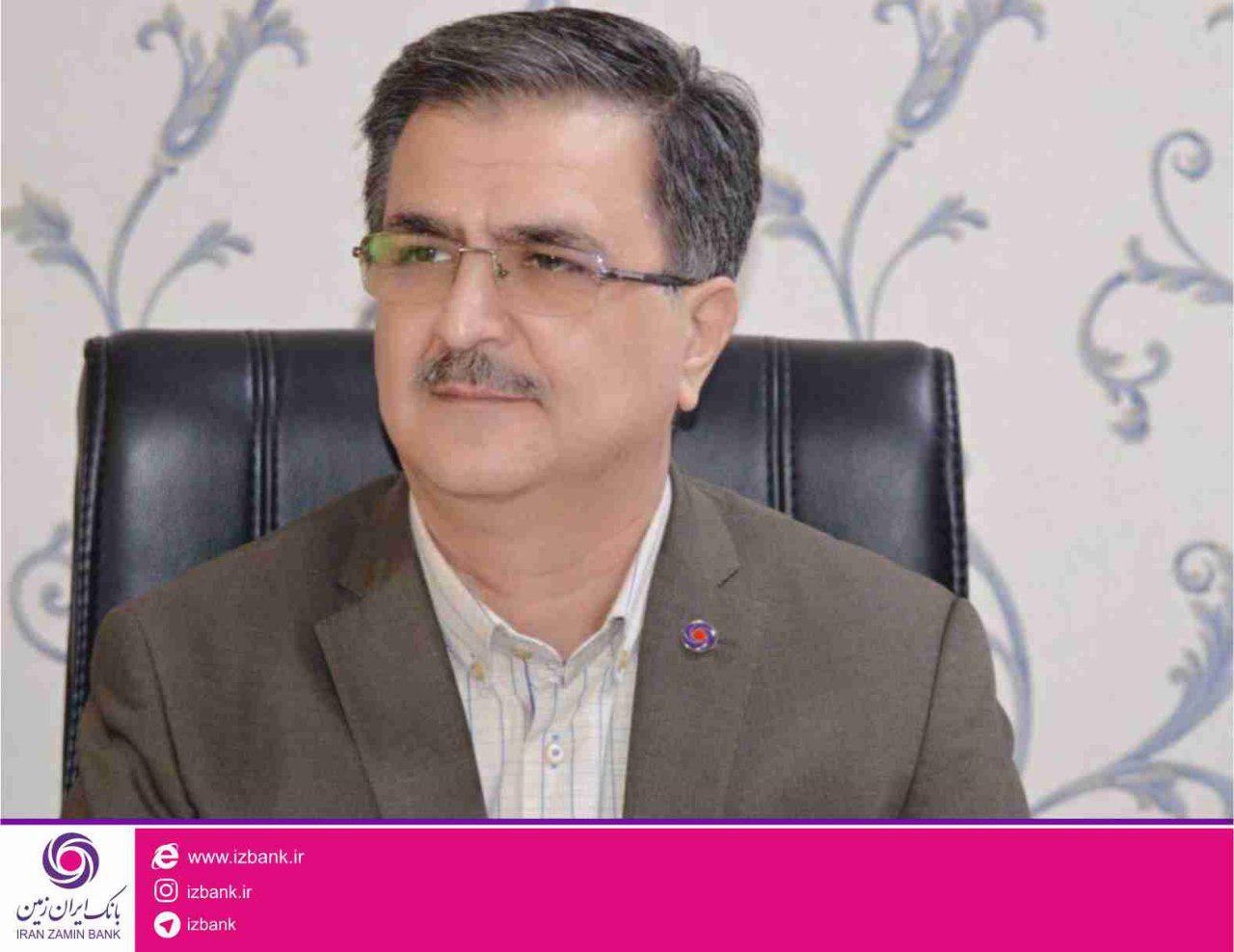 انتصاب مدیر امور پشتیبانی و مهندسی بانک ایران زمین