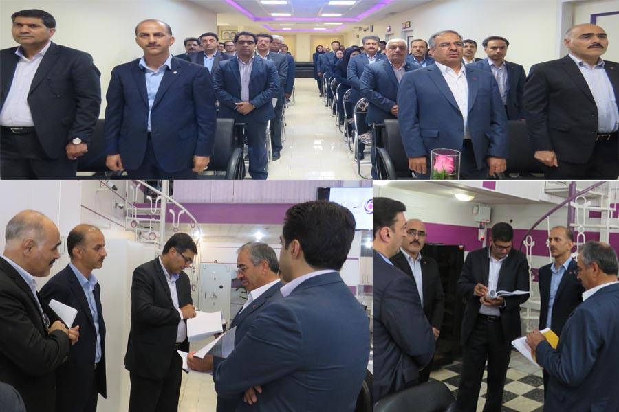 برگزاری گردهمایی سراسری روسای شعب یزد بانک ایران زمین
