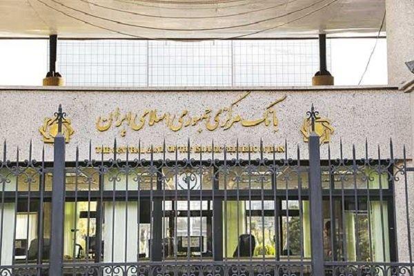 بخشنامه بانک مرکزی برای رفع تعهد ارزی صادرات/ بازگشت ارز ٣ماهه شد