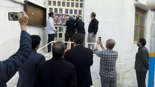 بروجردیها در شورای اسلامی شهر را تخته کردند (+عکس)