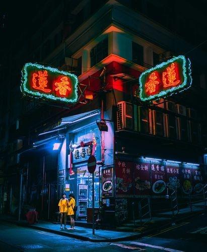 شهر لامپهای نئونی (عکس)