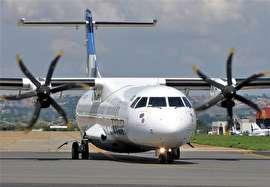 ایران از شرکت هواپیماسازی ATR شکایت میکند/ شرکت ایتالیایی باید خسارت پرداخت کند