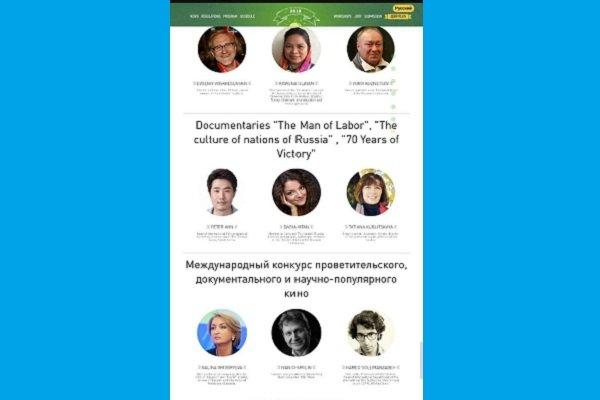پژوهشگر و منتقد ایرانی داور جشنواره زیروپلاس روسیه شد