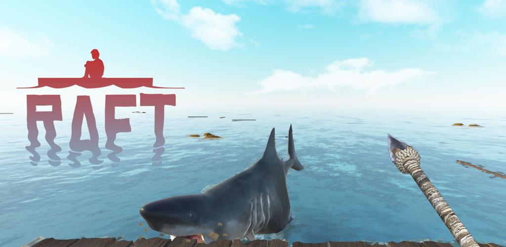 دانلود بازی موبایل بقا در اقیانوس