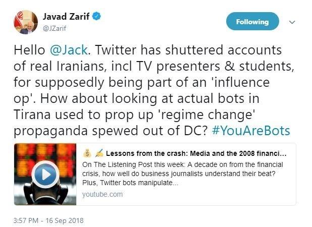 پیام ظریف خطاب به مدیر عامل توئیتر