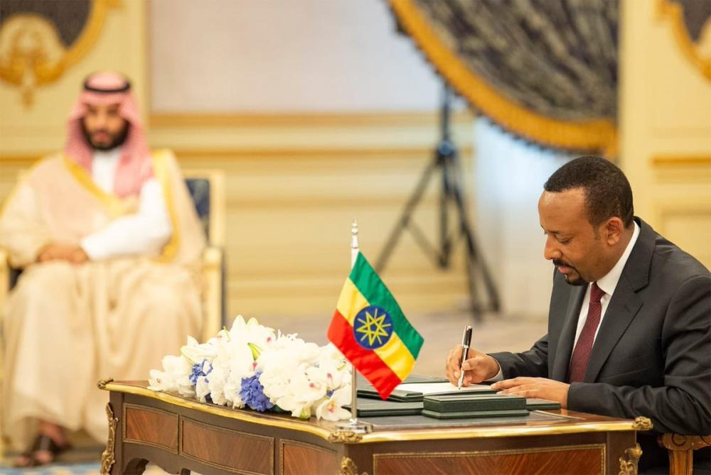 صلح اریتره و اتیوپی / پایان 20 سال دشمنی