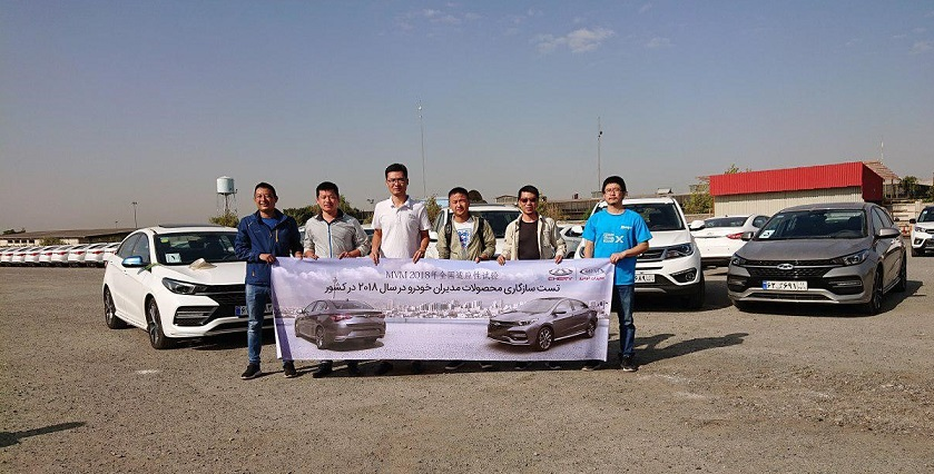 تست فنی خودروی جدید چری در ایران  (+عکس)