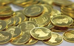 تثبیت نرخ انواع سکه در بازار آزاد