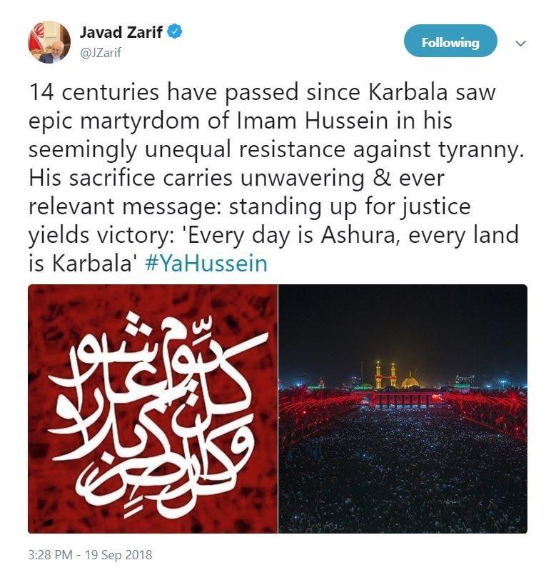 ظریف: هر روز عاشورا است/ به پا خاستن برای عدالت پیروزی میآورد