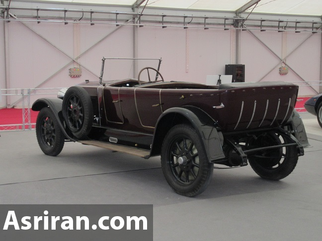 3 خودروی کلاسیک خاص در ایران (+عکس)