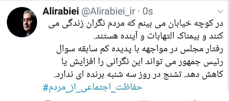 علی ربیعی: تشنج در روز سوال از رئیسجمهور برندهای ندارد