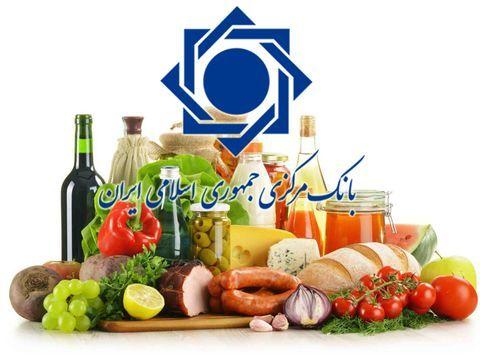 افزایش قیمت خرده فروشی 8 گروه مواد خوراکی