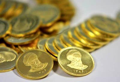 کاهش 44 هزار تومانی قیمت سکه
