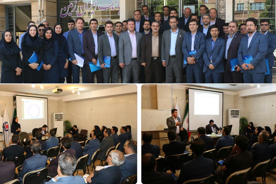 برگزاری دوره بانکداری دیجیتال در بانک ایران زمین