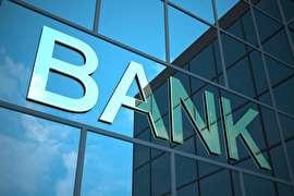بانک ها 15 درصد بیشتر از سال قبل وام دادند