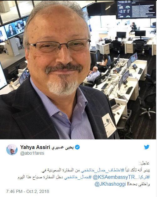 معمای غیب شدن روزنامه نگار سعودی در استانبول/ جمال کجاست؟