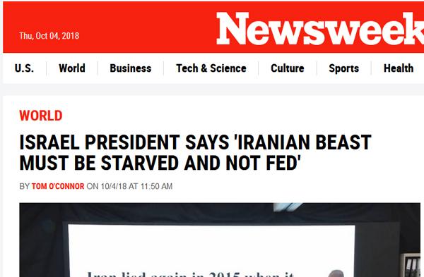 توهین رییس جمهور اسراییل به ایرانیان: حیوانات ایرانی را باید گرسنه نگه داشت!