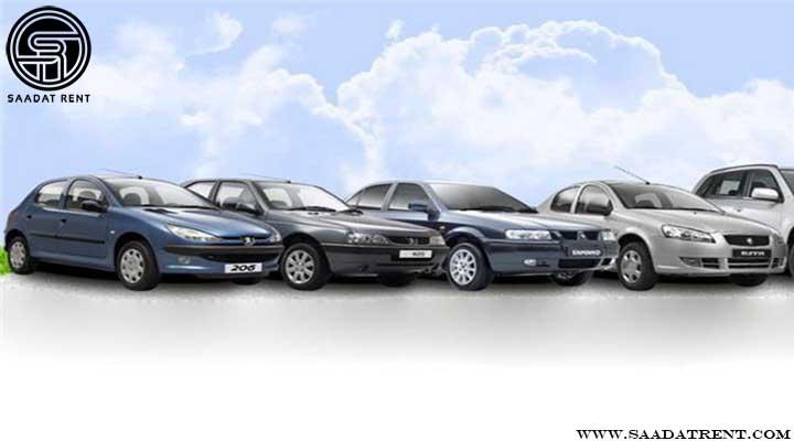 ارزان ترین شرکت اجاره خودرو در ایران