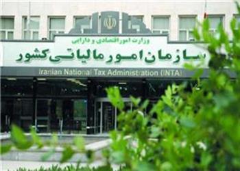 15 مهر، آخرین مهلت ارایه اظهارنامه مالیات بر ارزش افزوده دوره تابستان 97