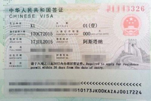 اطلاعاتی در مورد ویزای چین