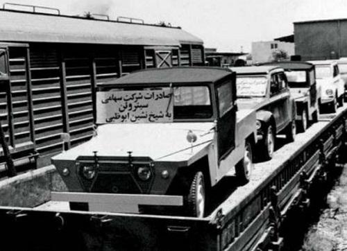 70 سال از رونمایی سیتروئن ژیان گذشت / تاریخچه حضور در ایران (+عکس)