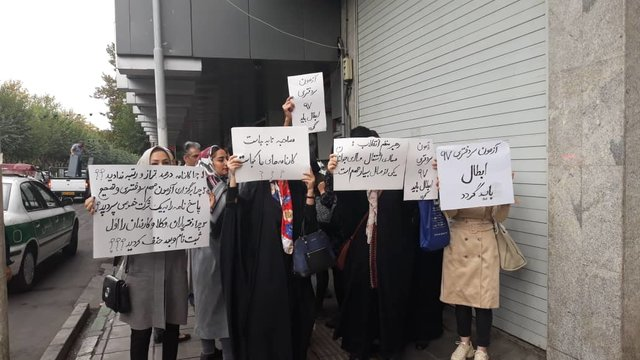 تجمع معترضین به آزمون سردفتری مقابل سازمان ثبت اسناد( +عکس)