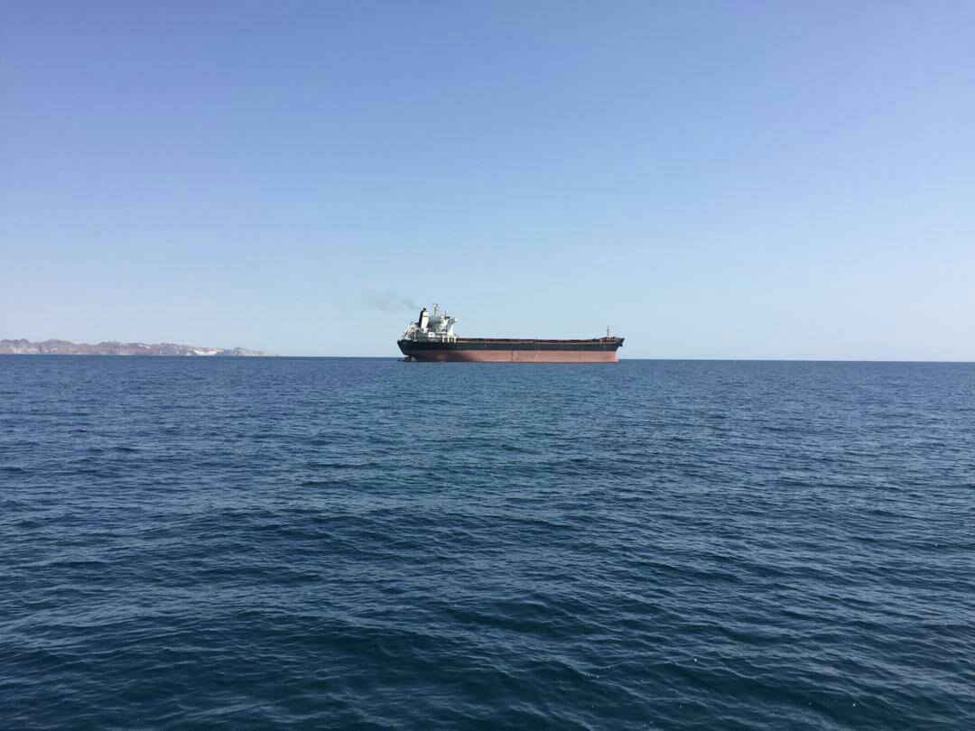 دریا را دریابیم، دریانوردان را نیز