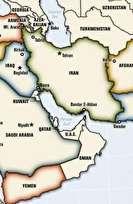 حاشیهای بر ادعای هزینه 16 میلیارد دلاری ایران در سوریه، عراق و یمن!