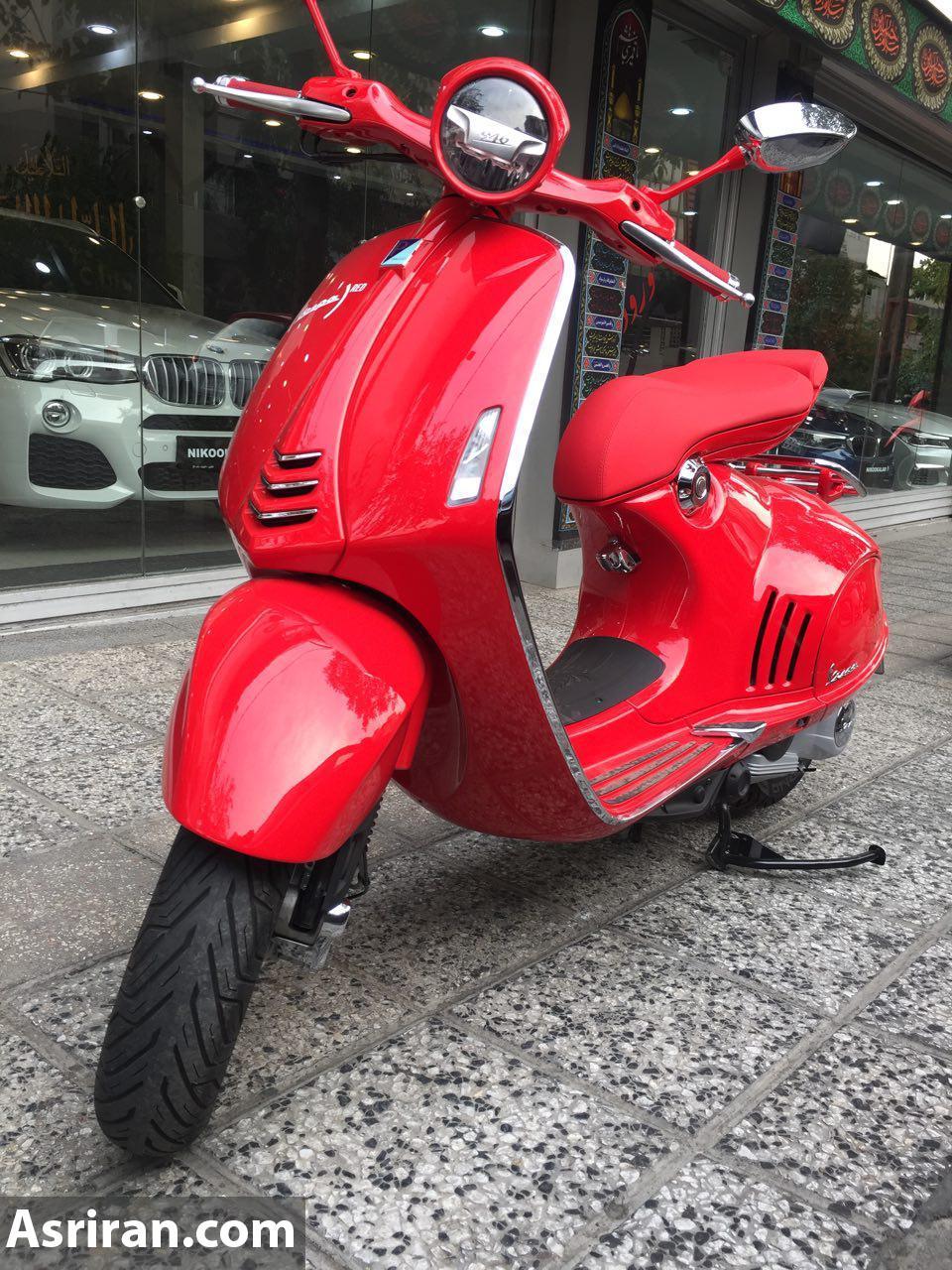 جزئیاتی در مورد موتورسیکلت 200 میلیون تومانی وسپا در ایران (+عکس)