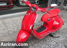 موتورسیکلت 200 میلیونی وسپا در ایران (+عکس)