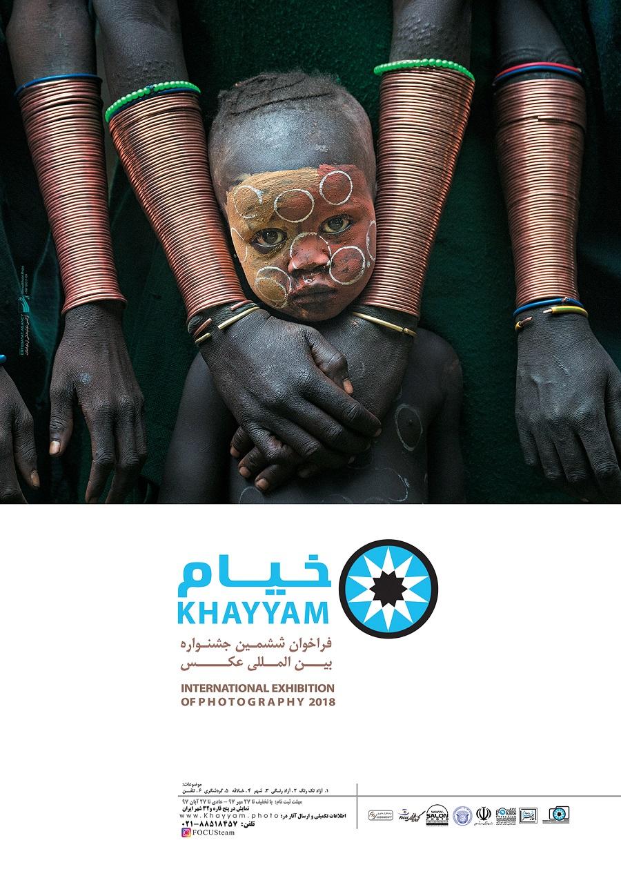 ششمین جشنواره بینالمللی عکس خیام فراخوان داد