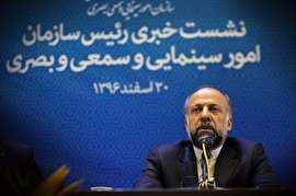 مسلخ بخش خصوصی در سینمای ایران