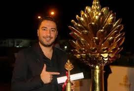 پناهی، مجیدی و محمدزاده جوایز جشنواره سلیمانیه را دریافت کردند